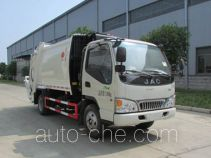 XGMA Chusheng CSC5070ZYSJHV garbage compactor truck