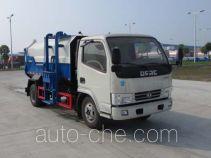 XGMA Chusheng CSC5070ZZZCY4 self-loading garbage truck