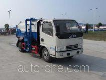 楚胜牌CSC5070ZZZCY5型自装卸式垃圾车