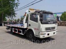 XGMA Chusheng CSC5080TQZP4 wrecker