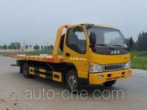 XGMA Chusheng CSC5081TQZJHP wrecker