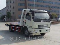 XGMA Chusheng CSC5082TQZP4 wrecker