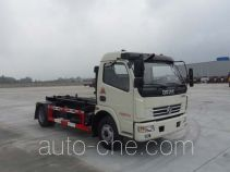 XGMA Chusheng CSC5084ZXX4 detachable body garbage truck