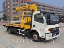 XGMA Chusheng CSC5090TQZPD wrecker