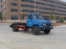 XGMA Chusheng CSC5101ZXX detachable body garbage truck
