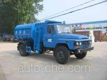 楚胜牌CSC5101ZZZ型自装卸式垃圾车