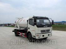 XGMA Chusheng CSC5112GXW5 sewage suction truck