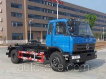 XGMA Chusheng CSC5122ZXXE4 detachable body garbage truck