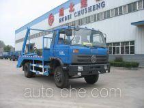 XGMA Chusheng CSC5128ZBSE skip loader truck