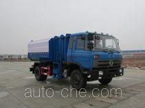 楚胜牌CSC5128ZZZE型自装卸式垃圾车