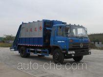 XGMA Chusheng CSC5140ZYS3 garbage compactor truck