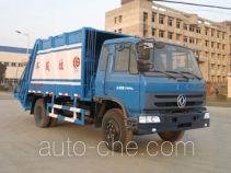 XGMA Chusheng CSC5151ZYS3 garbage compactor truck