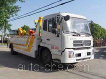 XGMA Chusheng CSC5160TQZDT4 wrecker