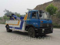 XGMA Chusheng CSC5160TQZTE4 wrecker
