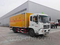 XGMA Chusheng CSC5160XQYD5 грузовой автомобиль для перевозки взрывчатых веществ