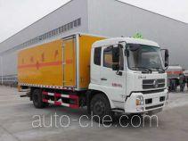 XGMA Chusheng CSC5160XQYD5 explosives transport truck