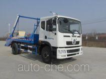 XGMA Chusheng CSC5160ZBSEX5 skip loader truck