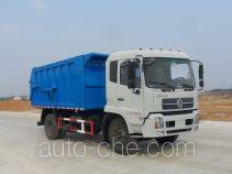 XGMA Chusheng CSC5160ZDJD4 docking garbage compactor truck