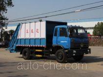 XGMA Chusheng CSC5160ZYSE garbage compactor truck