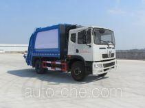 XGMA Chusheng CSC5160ZYSEX10 garbage compactor truck