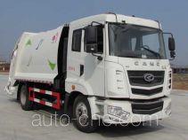 XGMA Chusheng CSC5160ZYSHN12 garbage compactor truck