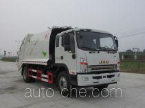 XGMA Chusheng CSC5160ZYSJH5 garbage compactor truck
