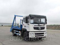 XGMA Chusheng skip loader truck