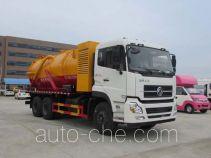 楚胜牌CSC5250GXWD11型吸污车