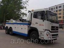 XGMA Chusheng CSC5250TQZTD11 wrecker