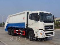 XGMA Chusheng CSC5250ZYSD13 garbage compactor truck