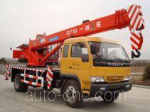 Shangjun  QY10 CSJ5120JQZQY10 truck crane