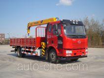 Shangjun CSJ5165JSQ5 truck mounted loader crane