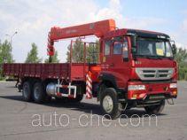 Shangjun CSJ5251JSQZZ4 truck mounted loader crane