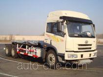 Shangjun CSJ5253ZXX detachable body garbage truck