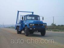 Longdi CSL5100ZBSE skip loader truck