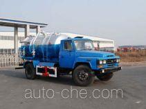 龙帝牌CSL5101GXWE型真空吸污车