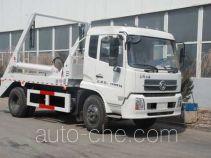 Longdi CSL5120ZBSD skip loader truck