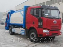 Longdi CSL5160ZYSC4 garbage compactor truck