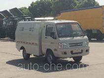 华东牌CSZ5030ZLJ5型自卸式垃圾车