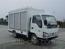 Huadong CSZ5050TQC rescue equipment supply truck
