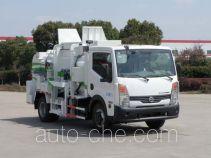 Huadong CSZ5080TCA2 food waste truck