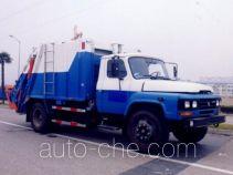 Huadong CSZ5090ZYS garbage compactor truck