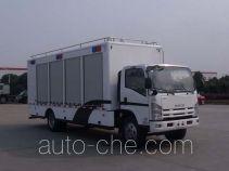 Huadong CSZ5100XZB equipment transport vehicle