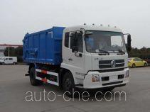 Huadong CSZ5120ZDJ docking garbage compactor truck