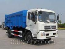 华东牌CSZ5120ZLJ2型自卸式垃圾车