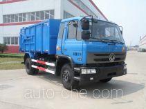 Huadong CSZ5120ZLJ3 sealed garbage truck