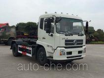 Huadong CSZ5120ZXX5 detachable body garbage truck