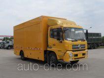 Huadong CSZ5140TGL thermal dewaxing truck