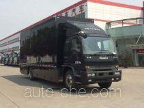 Huadong CSZ5160TSY field camp vehicle