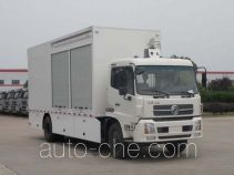 Huadong CSZ5160XCB material reserves truck